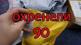 Aliexpress ОПЯТЬ прислал ХЛАМ! распаковка посылок из китая! вещи с алиэкспресс! конкурс 90
