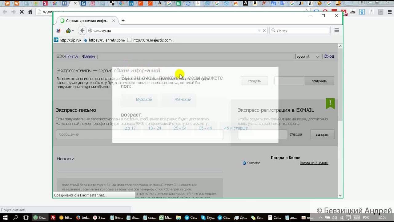 Tor browser скачать бесплатно тор браузер на гирда the tor browser bundle should not be run as root exiting kali hyrda
