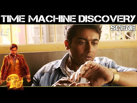 24 -Time Machine Discovery Scene | Suriya | Samantha | Nithya Menon | A. R. Rahman