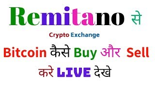 How To buy Bitcoin by Remitano P2P In Hindi Explain by Mansingh