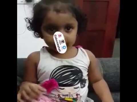 Anak Kecil Pintar Sekali Bisa Melanjutkan Surat Surat Pendek Youtube