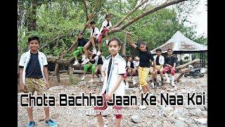Chota Bachha Jaan Ke Naa Koi | Masoom | Footlight Dance Studio Choreography