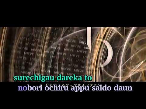 【Karaoke】CHARCOAL GRAY【on vocal】 Nata-P