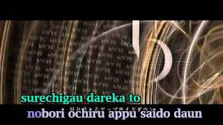 【Karaoke】CHARCOAL GRAY【on vocal】 Nata-P