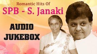 Best Romantic Telugu Songs Of SP Balasubrahmanyam & S Janaki   Evergreen Telugu Duets Jukebox