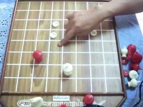 เทคนิคการเล่นหมากรุกไทย