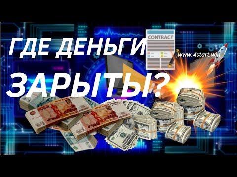 MONETUUM Маркетинг cryptohands криптохэндс криптохендс, Million Money