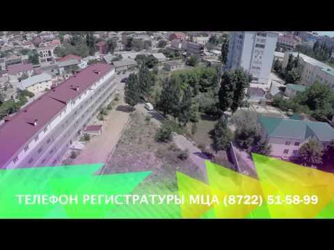 Медицинский центр им. Р.П.Аскерханова