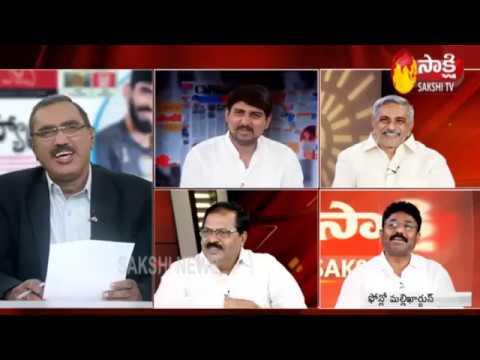 KSR Live Show: ఎలక్షన్ రిజల్ట్స్ ఎలా ఉండబోతున్నాయి  - 28th April 2019