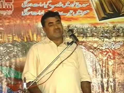 Zakir Nasir Abbas Noutak Kot Musa Khan Sargodha 28th March 2012 Part 1 Travel Video