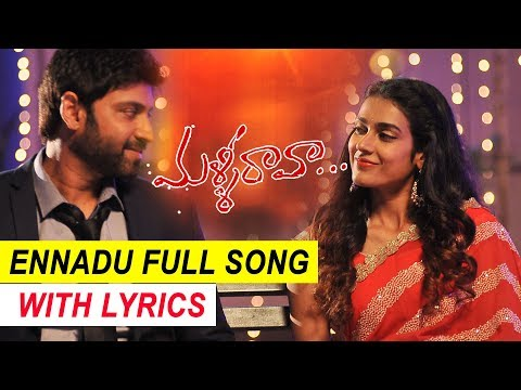 Ennadu Full Song With Lyrics - Malli Raava Movie Songs    Sumanth    Aakanksha Singh