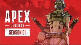 (PS4) APEX LEGENDS - SEASON 1 BATTLEPASS LIVE