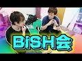 【BiSH会】BiSHを熱く語るジローととしみつをどうぞ の動画、YouTube動画。