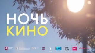 """Министр культуры Мединский представляет фильм """"Хороший мальчик"""""""