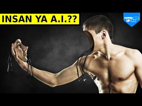 Artificial Intelligence Se Sub Kyun Darte Hen | All about Artificial Intelligence In Hindi | Urdu