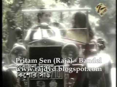 Zee Bangla's - Ekdin Protidin Tittle Song (Uploaded By : Raja Babu)