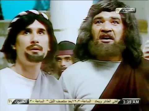 مسلسل محمد رسول الله الحلقة 11 قصة عشق
