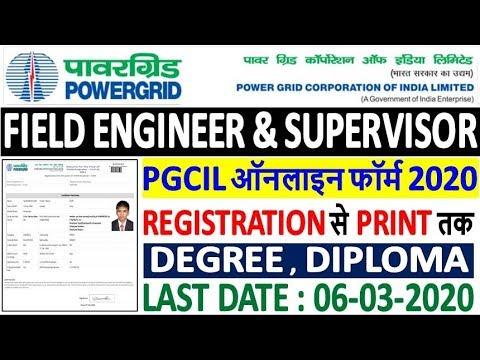 POWERGRID PGCIL Field Engineer Online Form 2020 ¦¦ POWERGRID PGCIL Field Supervisor Online Form 2020
