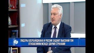 Эти слова российского эксперта о геноциде в Ходжалы вызовут гнев армянской диаспоры и Армении