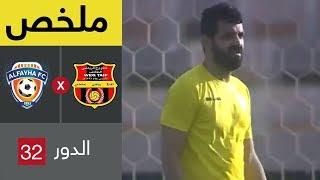 ملخص مباراة وج والفيحاء في دور الـ32 من كأس خادم الحرمين الشريفين