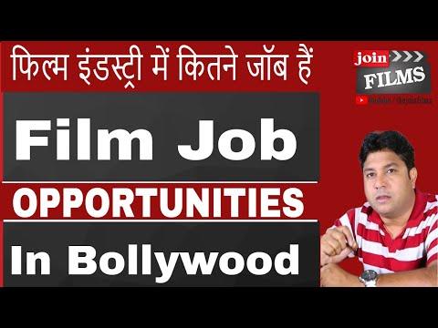 Bollywood Film Job Opportunities  ~ बॉलीवुड फ़िल्म जॉब ऑपर्च्यूनिटीज | Filmy Funday #60 | Joinfilms
