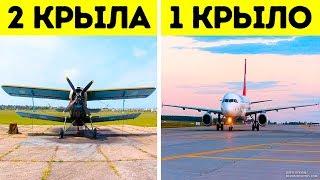 Download На самом деле у самолетов одно крыло Mp3 and Videos