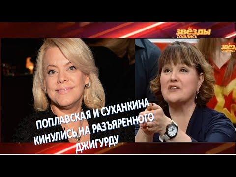 Прямой эфир с Борисом Корчевниковым / Андрей Малахов