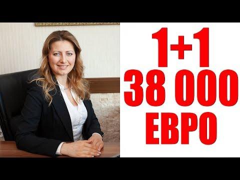 ДЕШЕВАЯ НЕДВИЖИМОСТЬ В АЛАНИИ ТУРЦИЯ +90 530 442 42 33