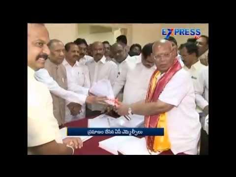MLCs Take Oath in Andhra Legislative Council   Express TV