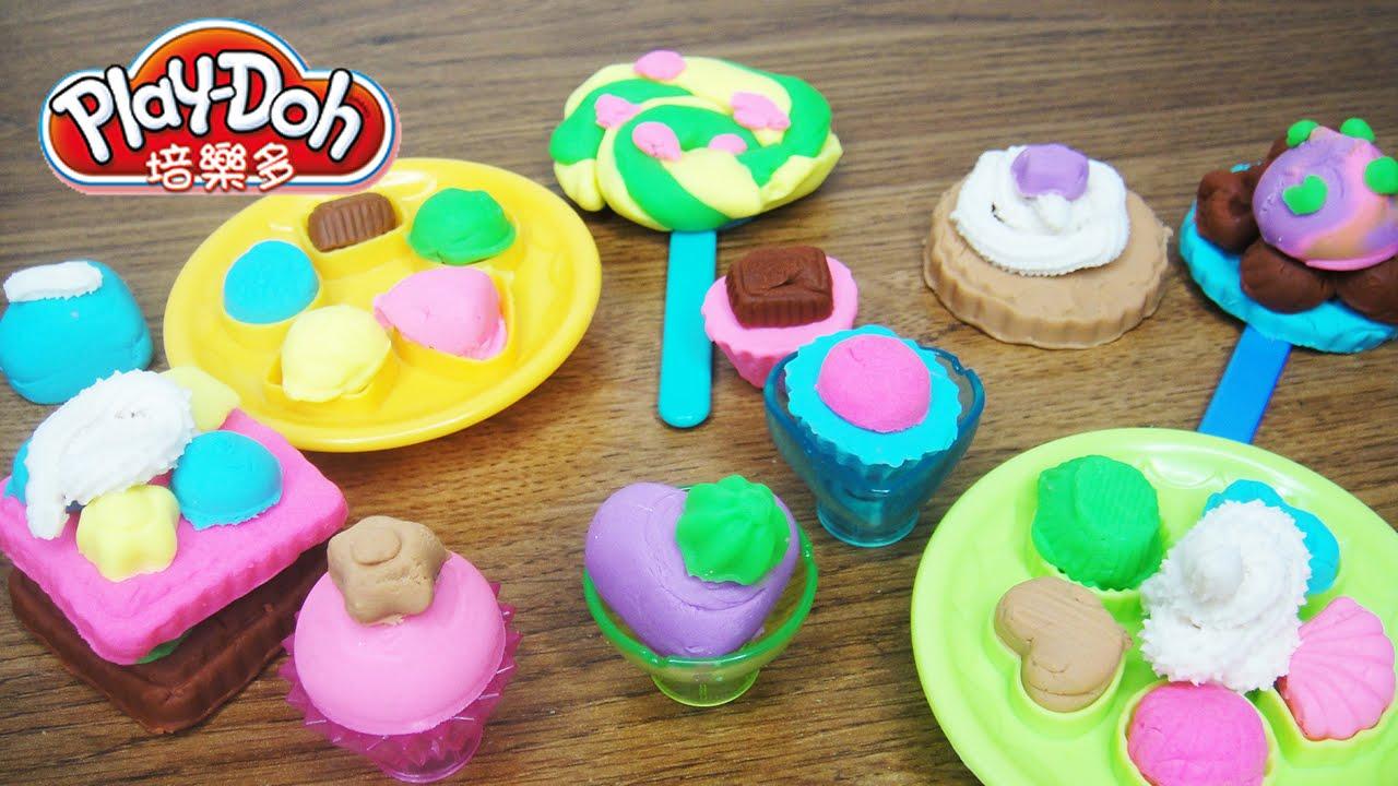 玩培樂多黏土 繽紛甜點屋 製做餅乾 糖果 巧克力 蛋糕 棒棒糖 甜點創意遊戲組 - YouTube