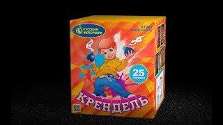 Крендель P7281 (0,8 х 25) салют ТМ Русский Фейерверк