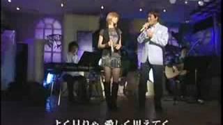 恋人も濡れる街角 (吉澤ひとみ + 堀内孝雄)