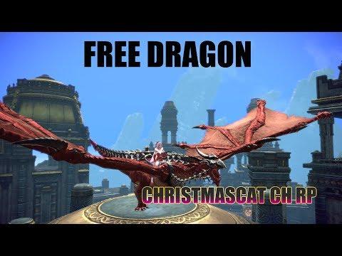 TERA - HOW TO GET FREE DRAGON MOUNT