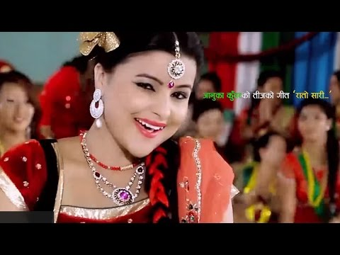 Super Hit Teej Song Tyo Rato Sari | Shiva Pandey & Januka Kunwar | Him Samjhauta Digital
