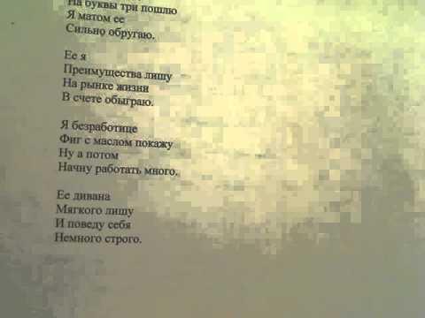 Наша Няня - поиск Няни, Сиделки, Домработницы Работа