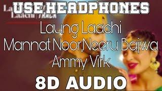 Download Lagu Laung Laachi-Mannat Noor Ammy Virk | Neeru Bajwa | 8D Punjabi Songs MP3