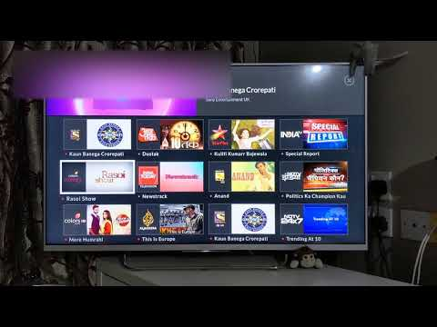 Yupptv In 2020 No Longer Best Option To Watch Asian / Indian Live TV Channels Stream Outside India?