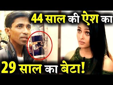 SHOCKING! 29 Year Old Man Claims Aishwarya Rai Bachchan is His Mother