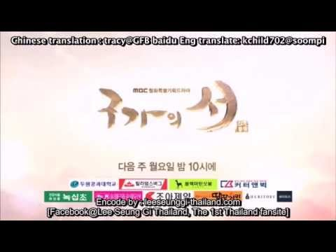 Gu Family Book Ep 13 Preview  ENG SUB Travel Video