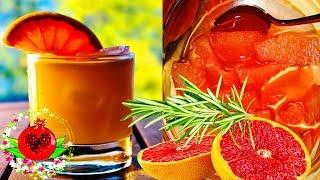 Грейпфрут и немножко розмарина: универсальное средство для потери веса и избавления от токсинов.