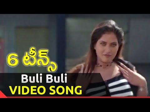 Bulli Bulli Yerrani Video Song    Sixteens Movie    Rohit, Santosh