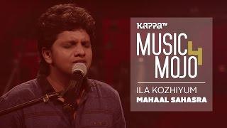 Ila Kozhiyum - Mohan Sithara's Mahaal Sahasraa - Music Mojo Season 4 - KappaTV