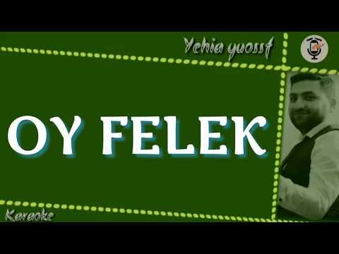 OY Felek Mewal_Karaoke  / موال . هوي فالك _ كاريوكي