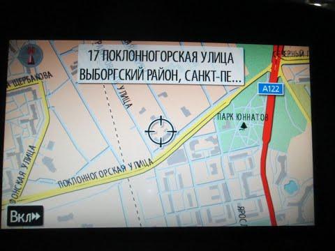 Lexus говорит по русски! инструкция как сделать