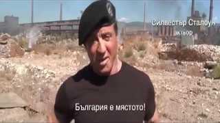Antonio Banderas, Salma Hayek and Sylvester Stallone advertise Bulgaria