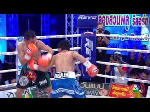 Melvin Jerusalem vs Chayaphon Moonsri | WBC World Minimum weight Title (UD RD 12)