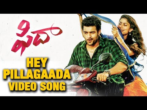 Hey Pillagaada Full Video Song - Fidaa Songs - Varun Tej, Sai Pallavi | Sekhar Kammula | Dil Raju