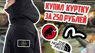 Игровой ПК за 15000 рублей! (250$, 5000 грн)Август, 2015.