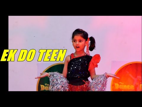 Ek Do Teen | Sweety Tera Drama | Beautiful Girl Dance | The Dance Mafia