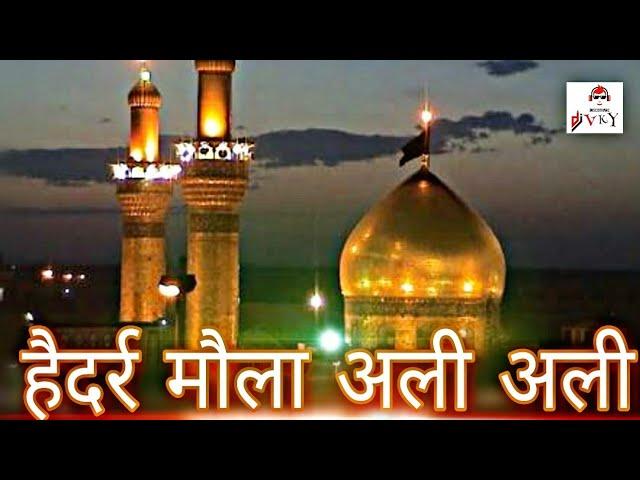 Super??Mix | Haider Moula Ali Ali | Dj Muharram Qawwali | Dj VkY VickY